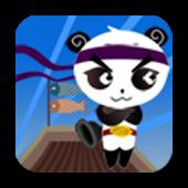 Panda Runner!