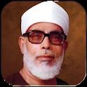محمود الحصري - القرآن الكريم icon