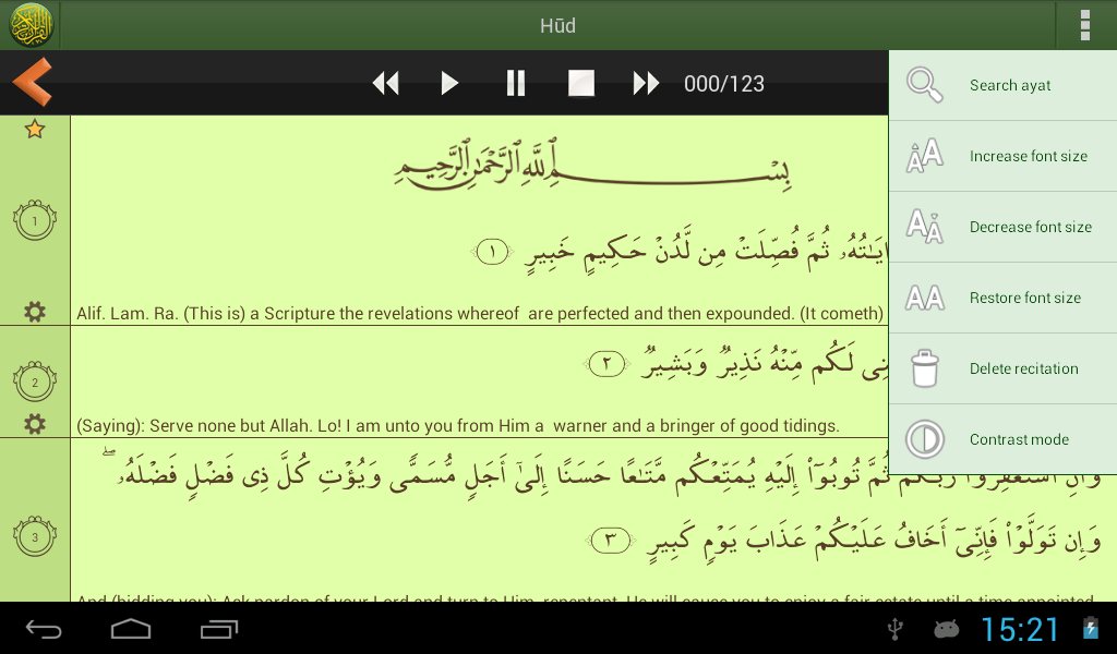 Quran PRO (English)- screenshot