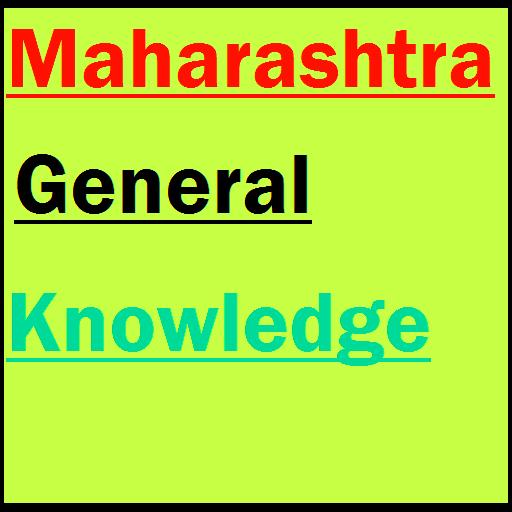 Maharashtra Gk in hindi