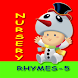 Nursery Rhymes Vol 5