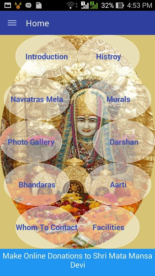 Mansa Devi- screenshot