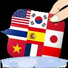 Intérprete mundial [10 i.] icon