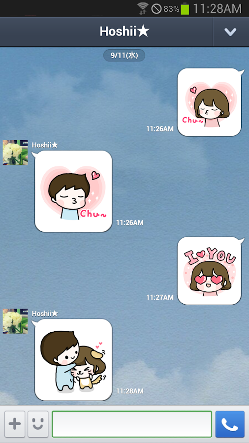 SomiGomi Emoticons - screenshot
