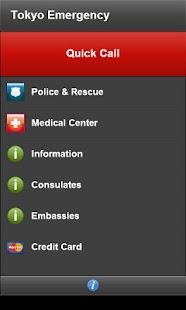 旅遊必備免費app推薦|Tokyo Emergency線上免付費app下載|3C達人阿輝的APP