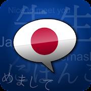 App Learn Japanese Phrasebook APK for Windows Phone