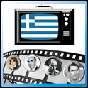 Cine Greek icon