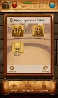 Screenshot of Świat Bestii: BeastWorld