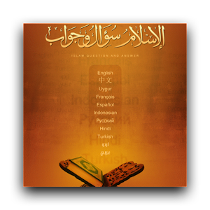Islam question and answer - Android Apps on Google Play