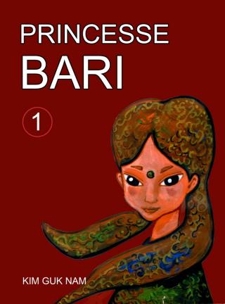 【免費漫畫App】Bari1-APP點子