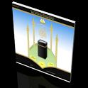 Islamic Duas icon