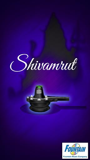 Shivamrut