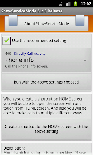 ShowServiceMode For Galaxy LTE