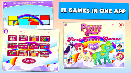 一年生のためのポニーゲーム