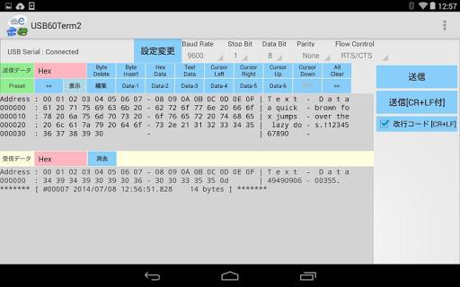 無料工具AppのUSB60Term2|記事Game