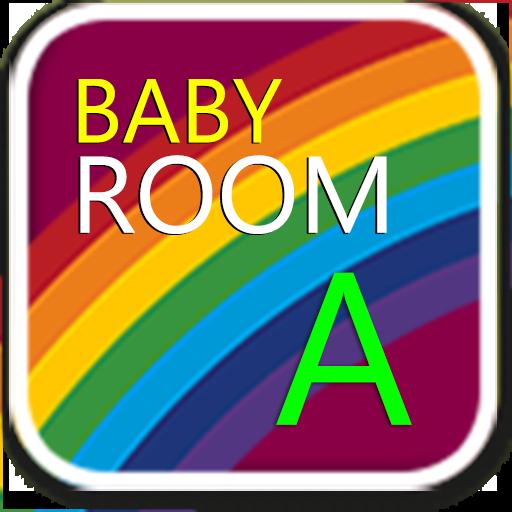 Baby room A / 兒童遊戲 休閒 App LOGO-APP試玩