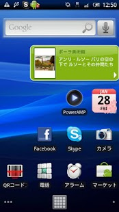 mujam widget- screenshot thumbnail