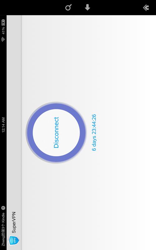 SuperVPN Free VPN Client screenshots