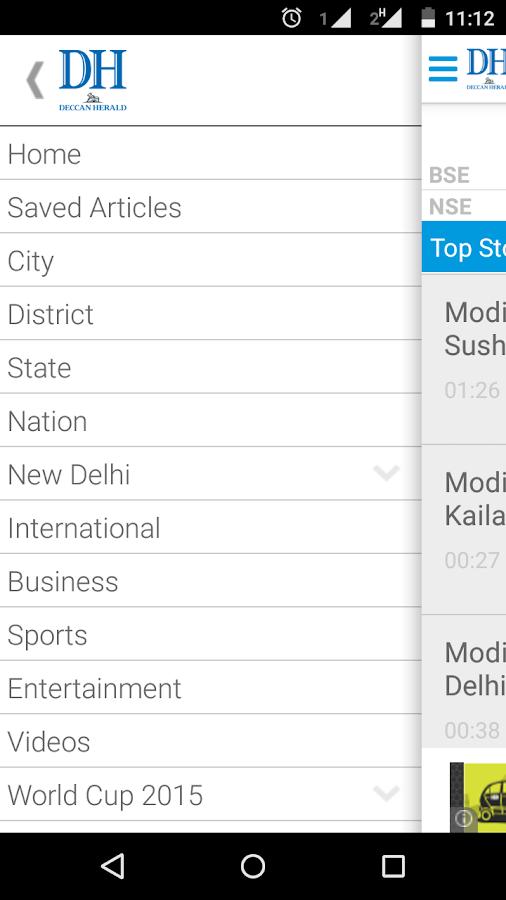 Deccan Herald- screenshot