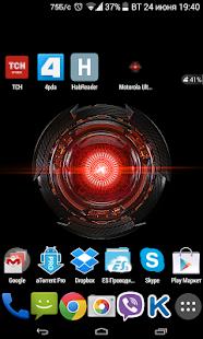 Motorola Ultra HD Wallpaper