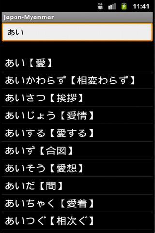jp-mm Dict  PC u7528 1