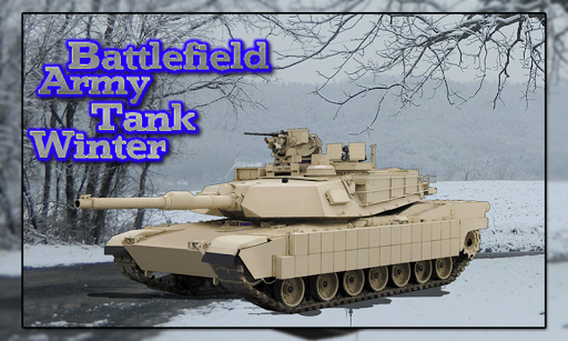 戰場上陸軍坦克冬季
