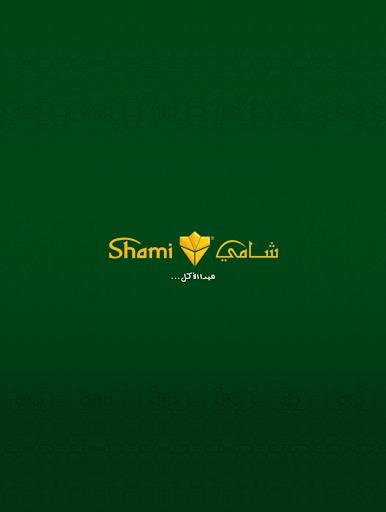 Shami Restaurants
