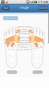 Foot massage Acupressure - screenshot thumbnail