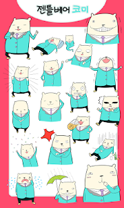 Gentle bear Komi sticker pack screenshot 0