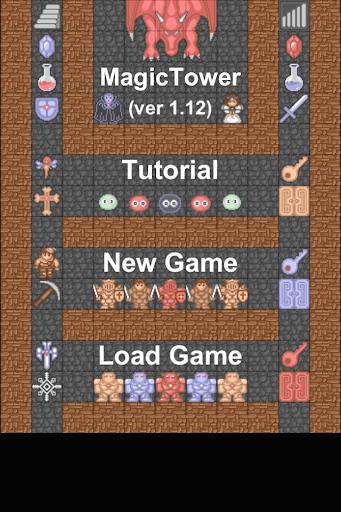 魔塔 1.12 Magic Tower