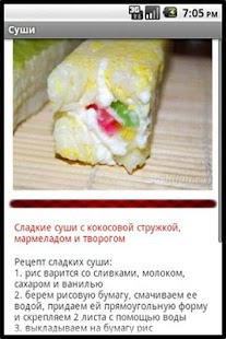Sushi Rolls Recipes - screenshot thumbnail