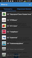 Screenshot of ATM Point