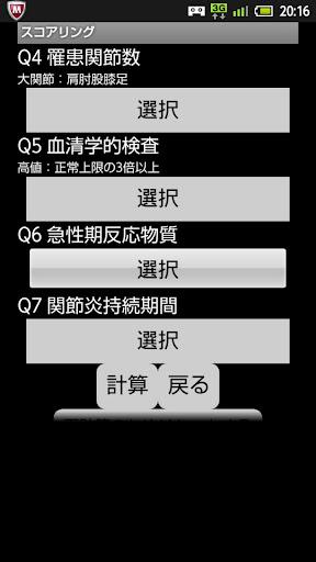 iTunes Card またはコンテンツコードを使えない場合 - Apple サポート
