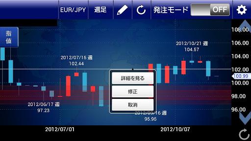 FXu30ddu30b1u30c8u30e9 for Android screenshots 5
