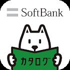 ソフトバンクカタログ icon