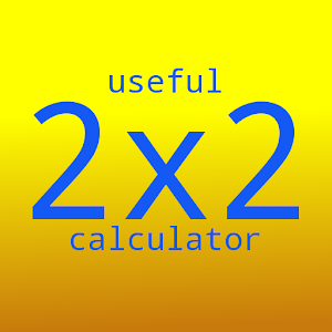 Useful calculator widget