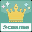 @cosmeランキング ランキング&口コミからコスメを探せる icon
