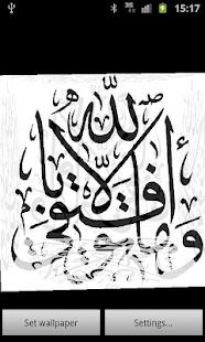 Islamic Symbols 3D