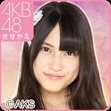 AKB48きせかえ(公式)入山杏奈-GL- icon