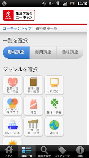 UCAN 1.2.5 Windows u7528 1