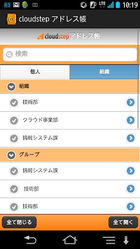 cloudstep u30a2u30c9u30ecu30b9u5e33 2.2 Windows u7528 1