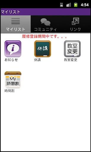 SPIRIT Mobile 1.20 Windows u7528 1