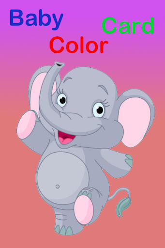 Cute Baby Color Card