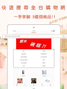 三国战记2街机版app - 阿達玩APP - 電腦王阿達的3C胡言亂語
