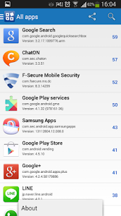 F-Secure App Permissions - screenshot thumbnail
