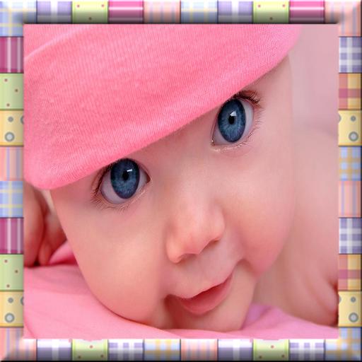 Bebeklerin Sevimli Resimleri