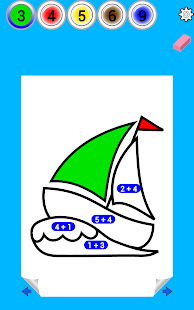 Math Coloring Book- screenshot thumbnail
