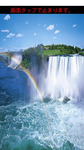 Sound of flow toilets 1.6.2 Windows u7528 2