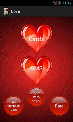 Love Cards SMS