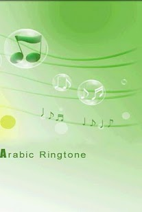Android Arabic Ringtone - screenshot thumbnail